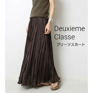 DEUXIEME CLASSE - Deuxieme Classe 人気完売 プリーツスカート ブラウン