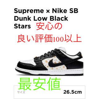 シュプリーム(Supreme)の黒 SUPREME NIKE SB DUNK LOW 26.5cm 店舗(スニーカー)
