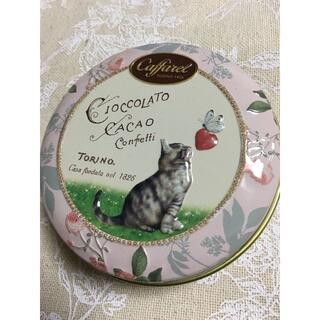 カファレル ピッコリ・アミーチ(チョコレート)(菓子/デザート)