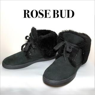 ROSE BUD - ROSE BUD ムートンブーツ シープスキン ショートブーツ*UGG エミュー