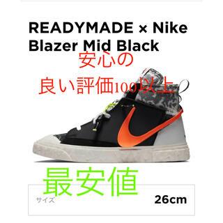 レディメイド(LADY MADE)のREADYMADE Nike Blazer Mid Black aj1 26cm(スニーカー)