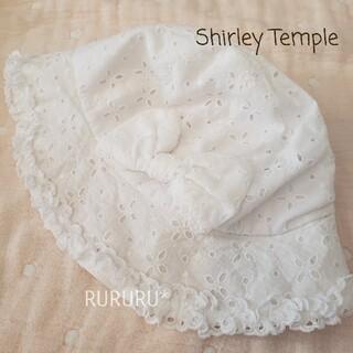 Shirley Temple - ★【46-50】シャーリーテンプル レース 白 ベビー帽子