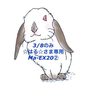 MAQuillAGE - ★新品★2/21リニューアル新発売マキアージュドラマティックパウダリーEX