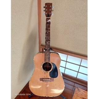 アコースティックギター  ケース付き(アコースティックギター)