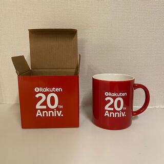 ラクテン(Rakuten)の【非売品】楽天 20周年 マグカップ コップ 赤 レッド(グラス/カップ)