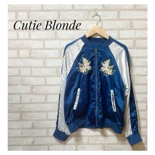 キューティーブロンド(Cutie Blonde)のCutei Blonde レディース スカジャン 刺繍 M 青(スカジャン)
