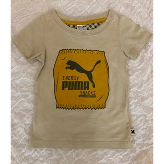 bobo chose - tiny cottons  タイニーコットンズ Tシャツ