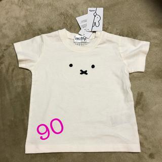 しまむら - しまむら ミッフィー Tシャツ 90