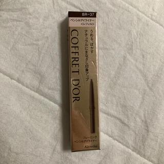 コフレドール(COFFRET D'OR)のCOFFRET D'OR ペンシルアイライナー(アイライナー)