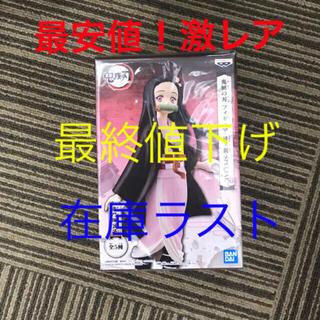 BANDAI - 鬼滅の刃 絆ノ装 special スペシャル 禰豆子