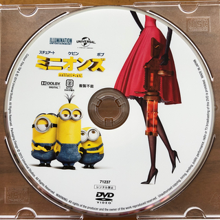 ミニオン - ミニオンズ DVD(Blu-rayではありません)