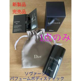 Christian Dior - 大人気貴重♡ ディオール メンズ香水 ソヴァージュボディスティック 3点セット♡