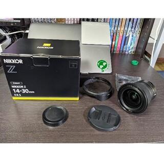 Nikon - nikkor z 14-30mm f/4s
