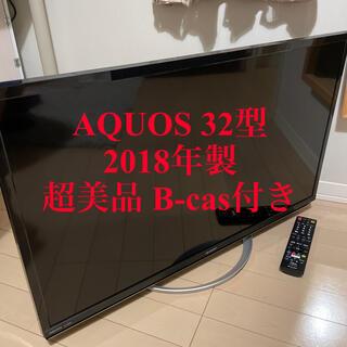 AQUOS - AQUOS32型テレビ lc-32w5