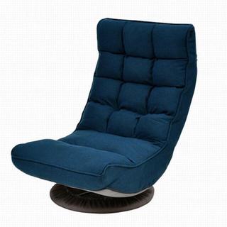ヤマゼン(山善)のリクライニング 回転 座椅子(座椅子)