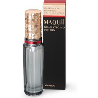 マキアージュ(MAQuillAGE)のMAQUIAドラマティックムードポーション(香水(女性用))