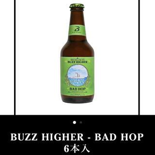 BADHOP ビールBUZZ HIGHER badhop buzz higher