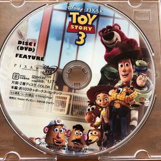 トイ・ストーリー - トイストーリー3   DVD(未使用)