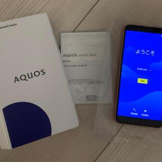 AQUOS - アクオス 携帯