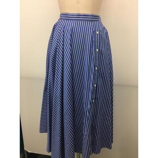 ガリャルダガランテ(GALLARDA GALANTE)のガリャルダガランテ ブルーストライプスカート新品未使用タグ付き(ロングスカート)