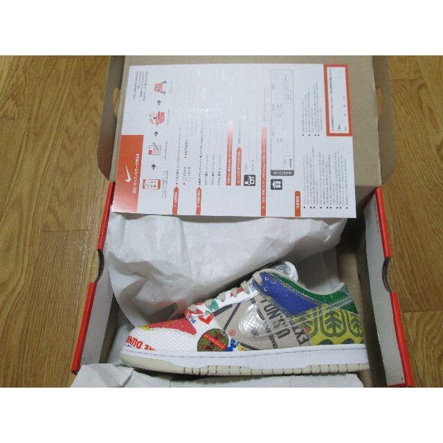 NIKE(ナイキ)のヨウ様 ダンク LOW CITY MARKET 27.0cm NIKE DUNK メンズの靴/シューズ(スニーカー)の商品写真
