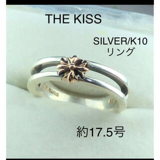 THE KISS - THE KISS  リング シルバー/K10  指輪 リング