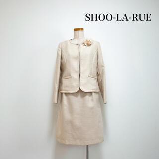 シューラルー(SHOO・LA・RUE)の【美品】SHOO-LA-RUE セレモニースーツ ツイード ラメ 入学 入園(スーツ)