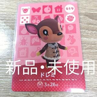 ニンテンドースイッチ(Nintendo Switch)のドレミ amiibo どうぶつの森 アミーボ カード switch あつ森(その他)