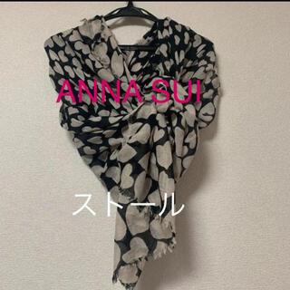ANNA SUI - アナスイ ブラック 黒 ストール