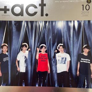 Johnny's - +act. (プラスアクト) 2019年 10月号