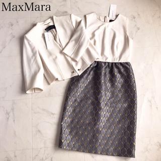 マックスマーラ(Max Mara)のマックスマーラ 新品 セットアップ(スーツ)