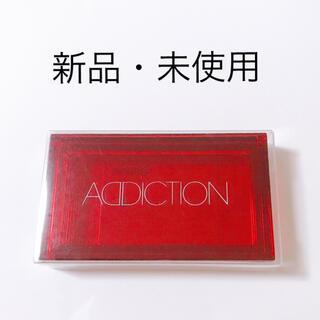 アディクション(ADDICTION)の【希少品】【1点限り】ADDICTION リミテッドエディション コンパクト(ボトル・ケース・携帯小物)
