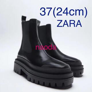 ZARA - 【タグ付き新品】ザラ  トラックソール リアルレザー アンクルブーツ 長谷川京子
