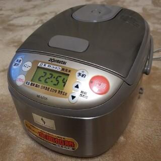 ゾウジルシ(象印)の【北斗様専用】ZOJIRUSHI 象印 炊飯器 NS-LC05 2008 3合(炊飯器)