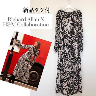 H&M - 新品タグ付 H&M リチャードアラン コラボ ロングワンピース S