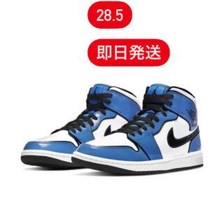 ナイキ(NIKE)のNIKE AIR JORDAN 1 MID SIGNAL BLUE 28.5cm(スニーカー)
