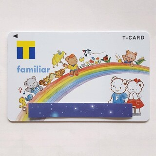familiar - 非売品☆ 新規発行終了! ファミリア Tポイントカード