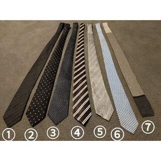 UNITED ARROWS - ネクタイ7本セット ネクタイハンガー付き