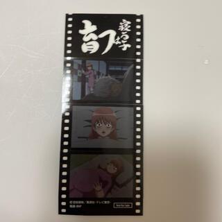 集英社 - 【銀魂特典】フィルムシール (寝る子は育つ)