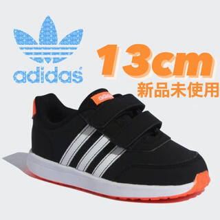 adidas - アディダス ベビー.キッズスニーカー13cm