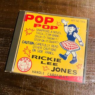 POP POP:リッキー・リー・ジョーンズ