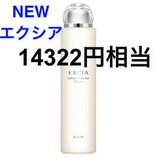 ALBION - アルビオン 新 エクシア 化粧水 ラディアンス リニューローション 14322円