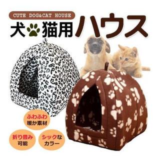 犬猫用ペットハウス  キャットハウス ドーム型 小型 ブラウン