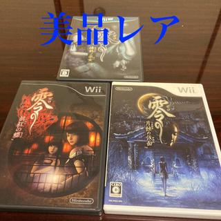 Wii - 零   濡鴉ノ巫女 月蝕の仮面 眞紅の蝶 豪華美品レア三本セット