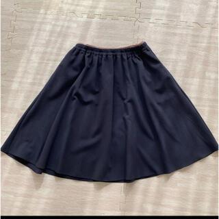 ヌメロヴェントゥーノ(N°21)のヌメロヴェントゥーノ☆スカート(ひざ丈スカート)