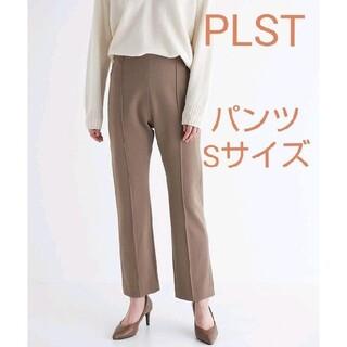 PLST - PLST プラステ パンツ S(ワンピースとのセットアップのパンツ)