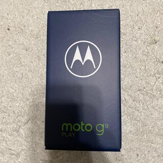 モトローラ(Motorola)のmoto g9 play フォレストグリーン(スマートフォン本体)