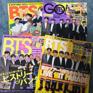 ボウダンショウネンダン(防弾少年団(BTS))の雑誌セット(音楽/芸能)