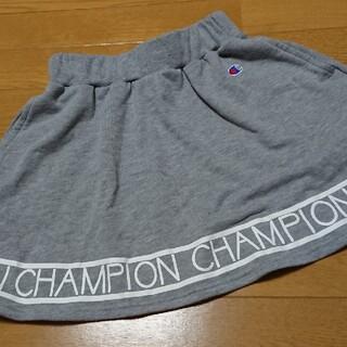 チャンピオン(Champion)のチャンピオン スウェット スカート 150(スカート)