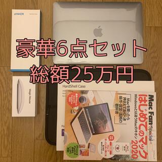 Mac (Apple) - Apple MacBook Pro 2020 上位 16GB 1TB 6点セット
